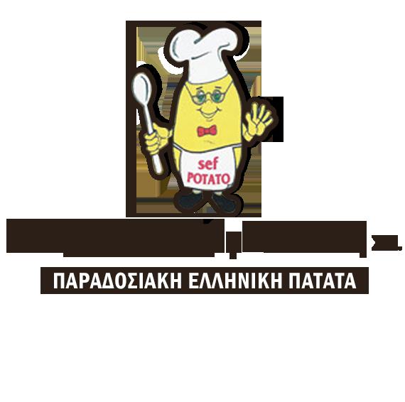 Επεξεργασία Πατάτας στην Αθήνα Γεωργιόπουλος